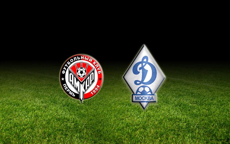 Амкар – Динамо М смотреть онлайн 17 октября 2015