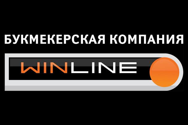 Букмекерская контора в центре ульяновска